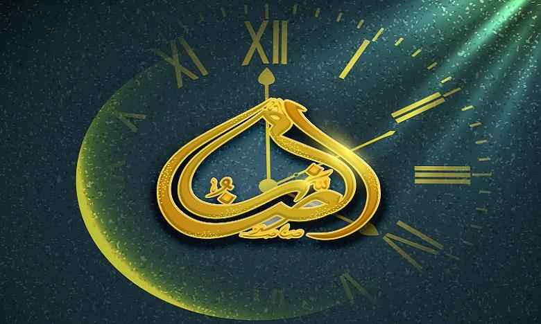 Heure du ramadan: n'oubliez pas de régler vos montres ce dimanche !